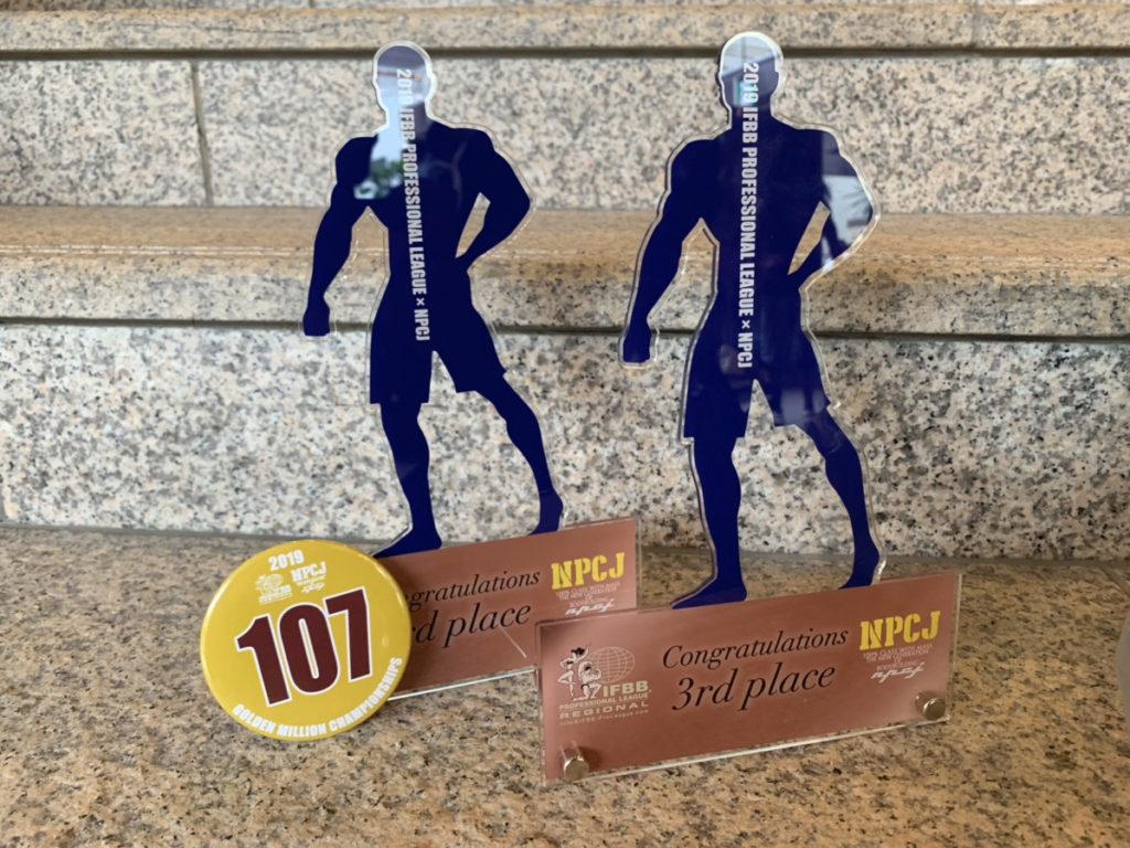 長沢トレーナーのフィジークコンテスト3位入賞時のトロフィー